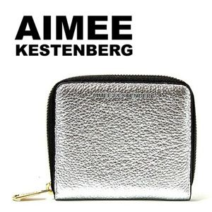 Aimee Kestenberg